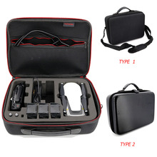 Чехол для DJI MAVIC Air Bag, водонепроницаемая сумка для хранения, чехол для пульта управления дроном, аксессуары для Mavic Air