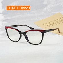 Оправа для очков toketorism tr90 оправа с сисветильник качественные