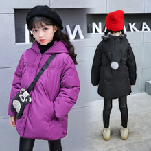 winter Girls padded-cotton Coat with bag fashion Long Kids Hooded Jacket coat for girl outerwear girls Clothes 6 8 9 15 years foreign trade 2018 winter girls fashion long wadded jacket children cotton padded clothes coat kids casual parkas outerwear a109