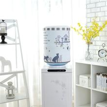 Питьевой фонтан многоразовая мебель для дома эластичное офисное ведро Декор Очиститель Бутылка защита от пыли диспенсер для воды крышка