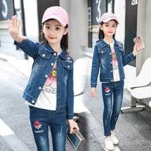Denim Kids Clothing Set Casual Children 2pcs Suit Solid Blue Jeans Tops +shirt +Pants Teenage Girl Set  Autumn Tracksuit 3193 стоимость