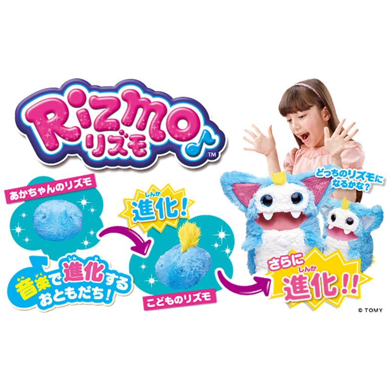 Takara tomy tomica rizmo knuffels hot pop baby speelgoed grappig magic kids pop fluwelen puppets shu katoen snuisterij - 5