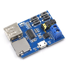 TF card U disk MP3 Format decoder board module amplifier decoding audio Player-in Voltage Regulators/Stabilizers from Home Improvement on AliExpress