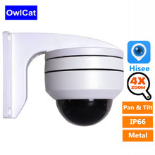 2MP 5MP PTZ IP Camera Outdoor Onvif 4X Optical Zoom Waterproof IP66 H.264 H.265 IR 40M CCTV Security Network Camera with Bracket(China)