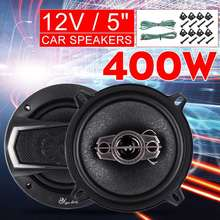 2pcs 400W 5 inch Car Auto Audio Speaker