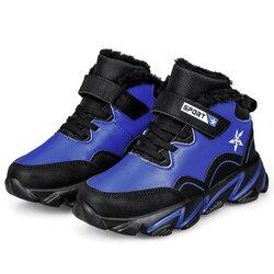 ULKNN chłopcy zimowe bawełniane buty dziecięce nowe zimowe oraz aksamitne grube ciepłe sportowe buty chłopięce wodoodporne niebieskie obuwie