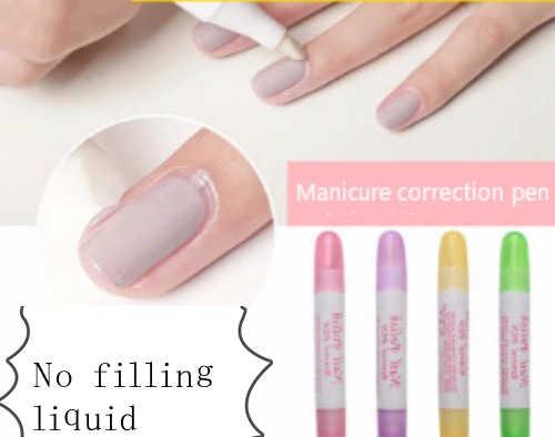 1PCS ขายร้อนเล็บ Corrector ปากกาสะดวก UV GEL Remover ปากกาข้อผิดพลาด Art เคลือบเงาดินสอทำความสะอาดเล็บเครื่องมือ