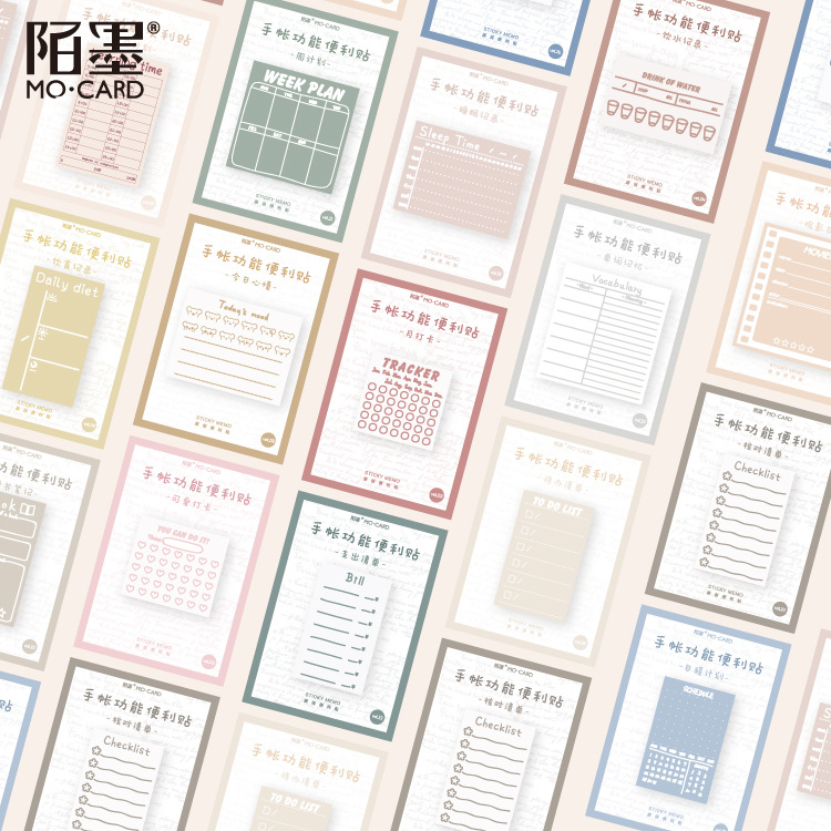 30pcs/lot Memo Pads Sticky Notes Handbook Function Series Paper Diary Scrapbooking Stickers Office School Stationery Notepad