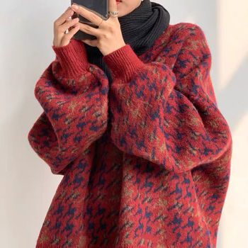 Women Pullover Patchwork Loose Lantern Sleeve Simple Knitted Sweater Female Elegant All-match Trendy Oversize Streetwear Clothes 2