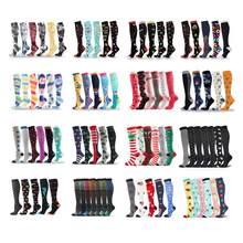Conjunto de meias de compressão dropship meias pacote unissex meias homens 8 par evitar varicosas veias enfermeira meias presente embalagem ciclismo