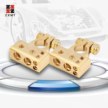 ZXMT Gold Silver Car Battery Terminal Connectors Kit 2/4/8/10 AWG Positive Negative Car Battery Post Clamp for Car Auto Caravan 2 pcs flexible pvc battery terminal covers positive negative insulation boots protector automobile for cars boats and trucks