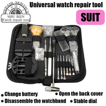 Watch tools, repair kits, case openers, exquisite detailers, spring rod tools, adjusting instruments, perfect openers