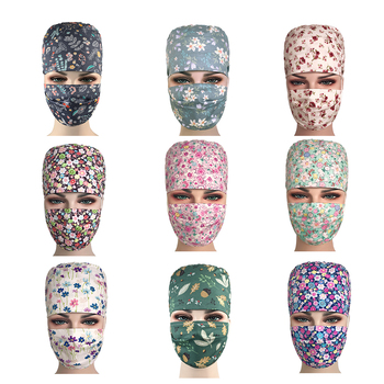 2020 Women's Scrub Caps Masks Adjustable Medical Accessories Surgical Caps Cotton Facial For Doctor Nurse Work Scrub Hats Mask