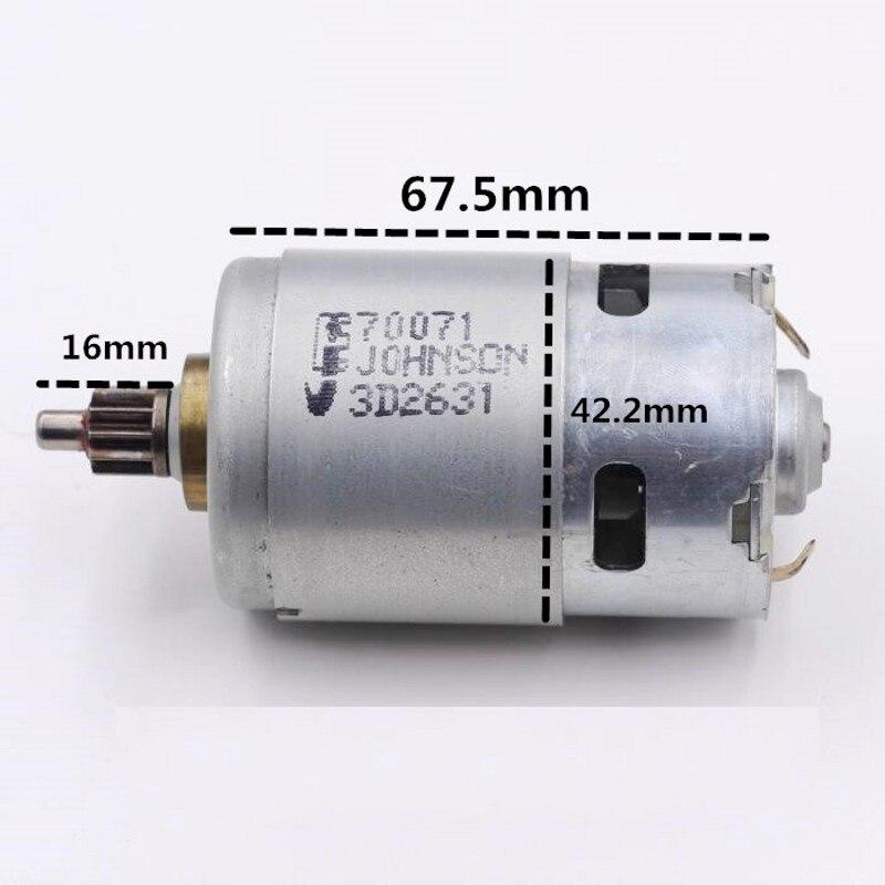 1PCS NEW 775 motor 18V 21500 rpm high speed DC motor 11 tooth gear DIY model motor