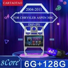 Android 9.0 2din araba radyo navigasyon gps video multimedya oynatıcı Chrysler Aspen için 300C 2004 2005 2006 2007 2008 2009-2011 DIN