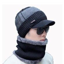 Мужская зимняя шапка и шарф, набор для женщин и мужчин, мужские кольца, шарфы, шапка с полями, вязаный козырек, шапочки, Балаклава, для взрослы...