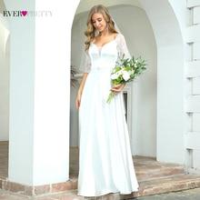 White Satin Wedding Dress 2020 Ever Pretty Elegant A Line Half Sleeve Lace Simple Bridal Gowns Vestido EP00553WH Sukienka Biala