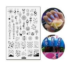 95*145 см штамповочные пластины для дизайна ногтей созвездия