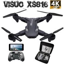 Visuo XS816 RC Drone Optical Flow Radio Control with 4K Dual Camera WIFI FPV Drone Gesture Folding Quadcopter VS XS809HW xs809(China)