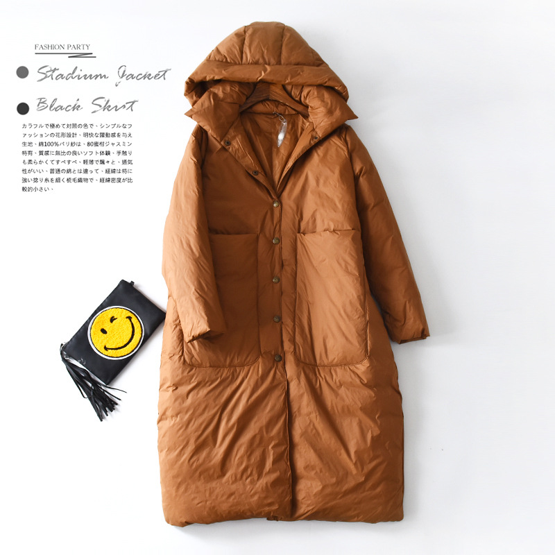 Shuchan Long Winter Down Jacket For Women Hooded 90% White Goose Down Wide-waisted Covered Button Solid Outerwear For Women