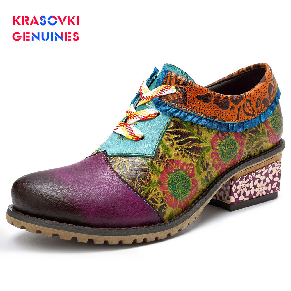 Krasovki Genuines Casual Vintage Ethnic Style Leather Fashion Stitching Shoes Stitching Handmade Fashion Brock Single Shoes in Women 39 s Vulcanize Shoes from Shoes