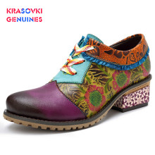 Krasovki Genuines Casual Vintage Ethnic Style Leather Fashion Stitching Shoes Handmade Brock Single