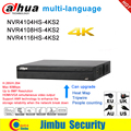 Сетевой видеорегистратор Dahua NVR Сетевой Видео Регистраторы 4K NVR4104HS-4KS2 NVR4108HS-4KS2 NVR4116HS-4KS2 4CH 8CH 16CH 4K H.265/H.264 Поддержка множества языков