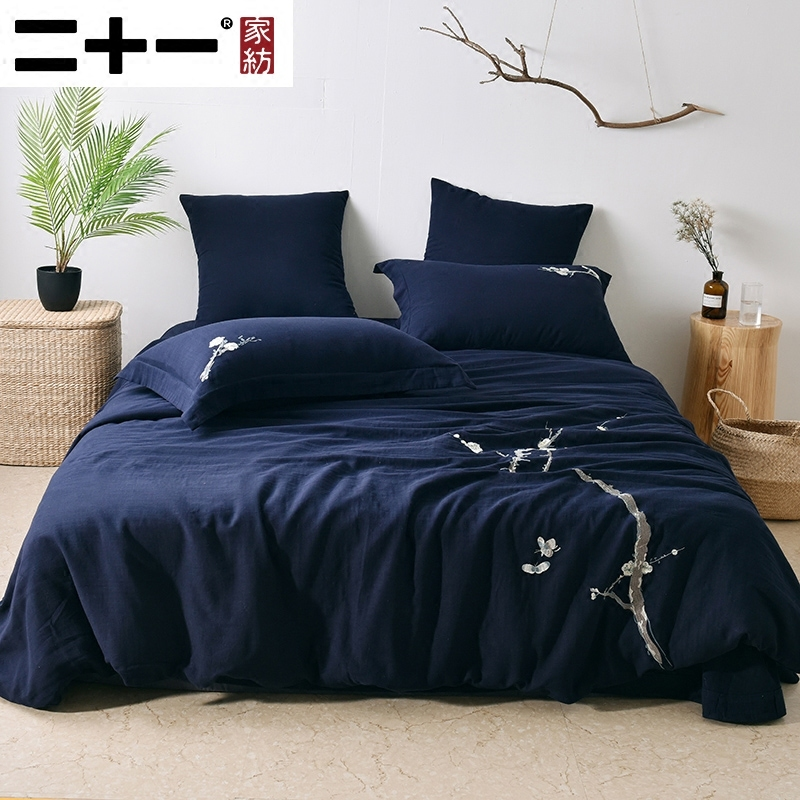 Home Textiles High Archives Pure Cotton Double-deck Yarn Bed Four Paper Set Embroidery Dear Skin Soft Bedding Navy Blue
