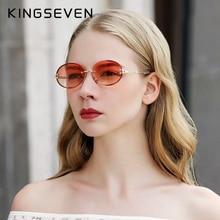 KINGSEVEN Brand Design Fashion Round Women Rimless Gradient Sunglasses Vintage Alloy Frame Classic Shades