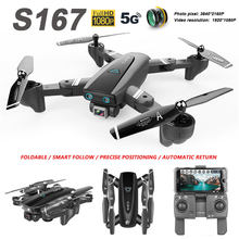 S167 Drone HD Camera GPS Drone 5G WiFi FPV 1080P No Signal Return RC Helicopter Flight 20 Minutes Quadcopter Drone with Camera(China)