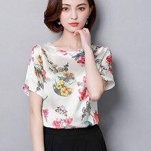 Korean Silk Blouses Women Satin Top Plus Size Women Short Sleeve Floral Blouse Shirt Plus Size 4XL Top Blusas Mujer De Moda 2020