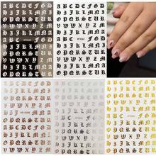 5 шт/Лот Старый Английский алфавит Вселенная 3d дизайн ногтей