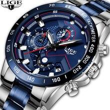 LIGE New Luxury Watches Mens Fashion Blu