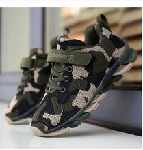 Kids Sneakers Boys Children Sports Shoes Casual Boy Camouflage For Girls Air Mesh Outdoor Trainers