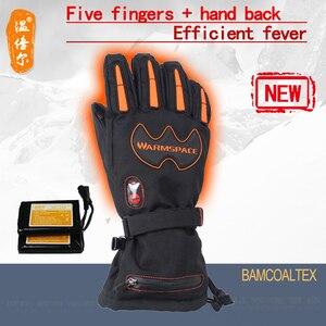 Image 5 - Перчатки теплые зимние аккумуляторные, 7,4 В, 5600 мА · ч