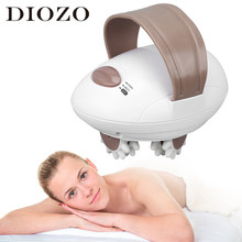 Электрический массажер для похудения DIOZO 3D, электрический массажный ролик, устройство для антицеллюлитного массажа, устройство для сжигани...