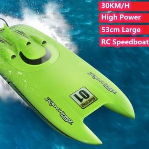 30KM/H High Speed Remote Contr