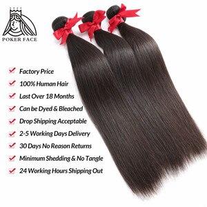 Poker Face Straight Hair Weaves Brazilian Straight 1 3 4 BundleS Hair Human Hair Extensions 8-30 32 34 38 40 inchs Remy Hair