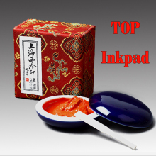 Top Vermilion inkpad Zhuhese ink paste used for seals professional stamp pad 30g/60g gift inkpad box