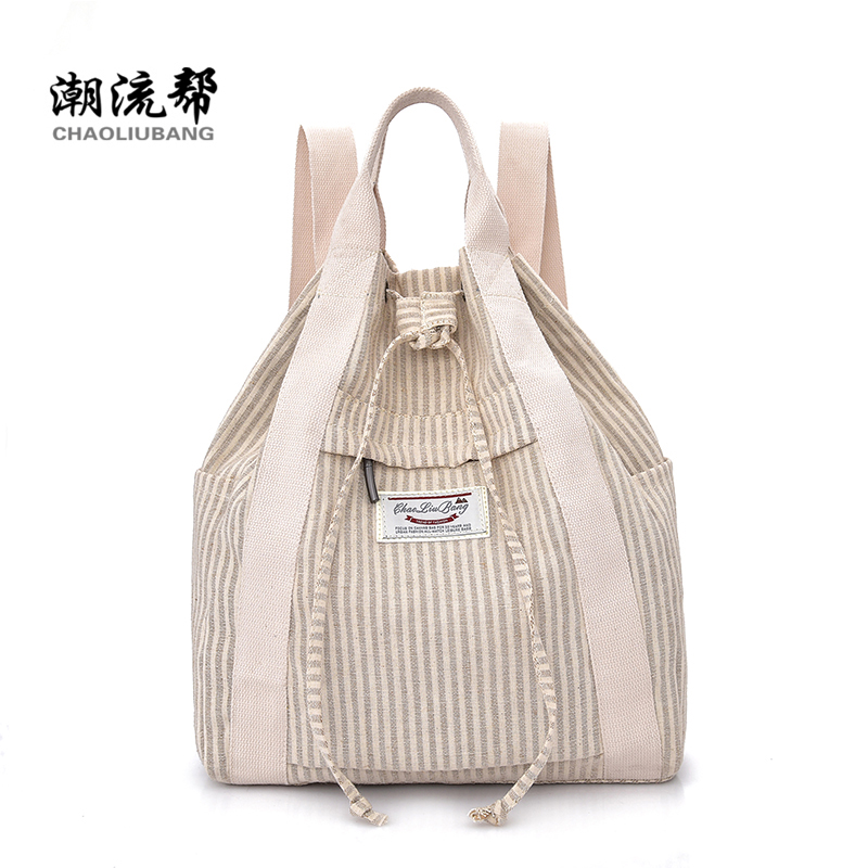 Backpack Female Cotton&Linen Women Backpacks School Bag Beige Stripe Multifunctional Mochila Back Pack On Shoulder Bag 17-626