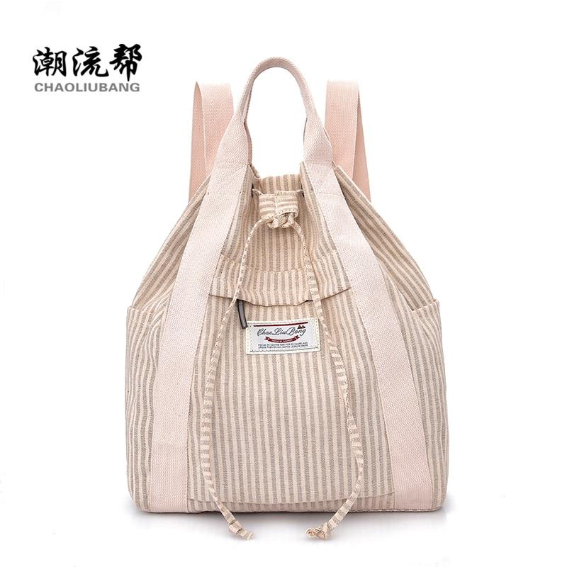 Backpack Female Cotton&Linen Women Backpacks School Bag Beige Stripe Multifunctional Mochila Back Pack On Shoulder Bag 17-626