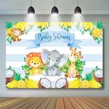 Сафари детский душ фон сафари животных и фруктов мальчик ребенок