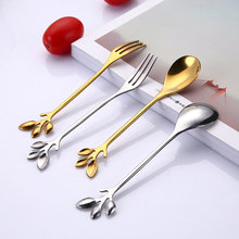 Kitchen Accessories Tableware Leaf Shape Creative Handle Coffee Spoon Teaspoon Dessert Snack Scoop Fork Couple Spoon/Fork(China)