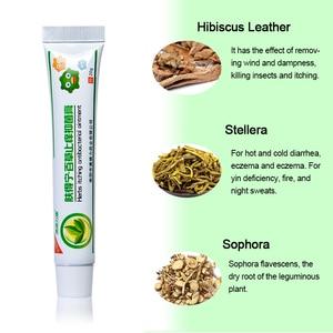 Image 2 - 1pcs Antibacterial Cream Anti Itching Psoriasis Dermatitis Eczematoid Chinese Herbal Ointment Medical Plasters Skin Care P1073
