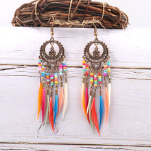 Vintage Ethnic Rainbow Colors Feather Dangle Drop Earring Bohemia Long Tassel Beads Earrings for Women Female Wedding Jewelry bohemian rainbow colors feather tassel earrings 2019 ethnic vintage hollow out beads dangle earrings for women indian jewelry