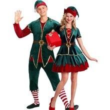 Полный комплект для мужчин и женщин; Рождественский костюм Санта-Клауса; костюм эльфа для взрослых; карнавальные вечерние платья зеленого цвета; C77721AD