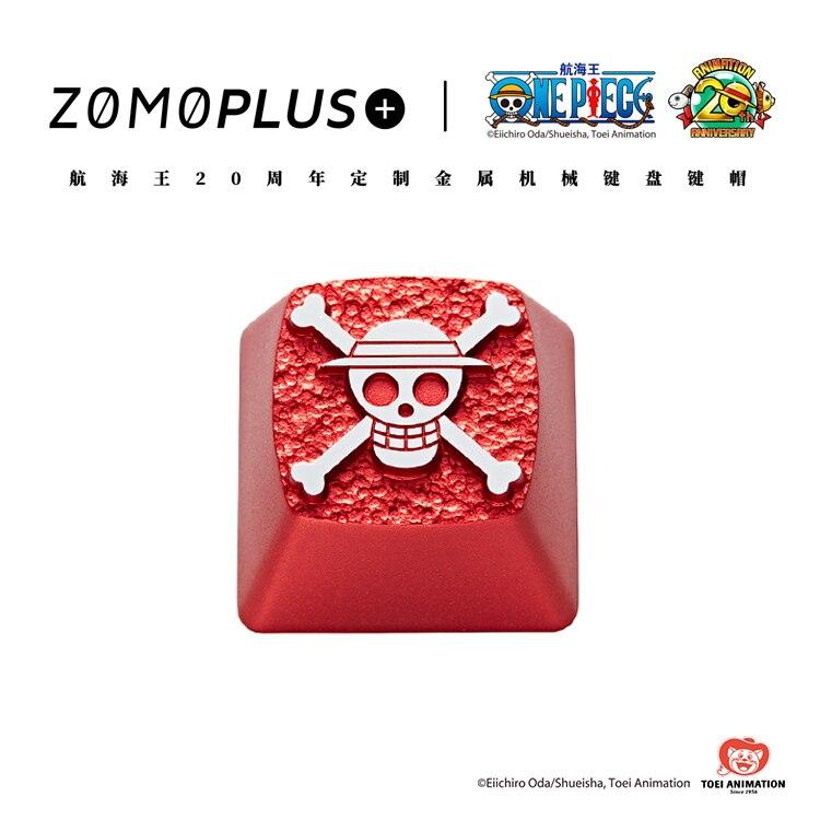 Luffy750白底logo