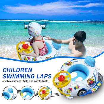 Float Seat Boat Baby Ring Pool Swim Inflatable Swimming Safe  Kid Water Car Inflatable Pool Float Water Party Toy hot juegos inflatable swimming ring animal modeling seat boat float boat water sports children mounts dolphin large kids toy