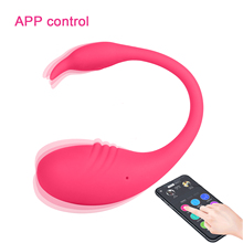 Magic Vibrators Smart Phone APP Wireless Control 10 Frequency Vibrating Clitoris G Spot Massager Sex Toy Powerful Sex Shop