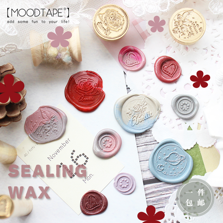 Moodtape Personality Stamp Wood Wax Seal  For DIY Gift / Invitation  Album Decorative Stamp Leaf Rose Heart  Metal Stamp Seal